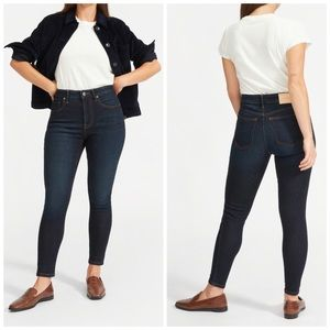 Everlane | NWT The Curvy High-Rise Skinny Jean